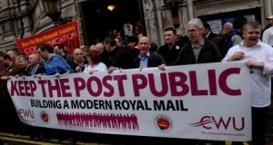 Keep the Post Public protest