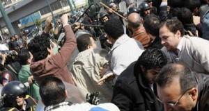 images/stories/cairo-1.jpg